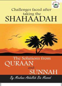 cover shahada