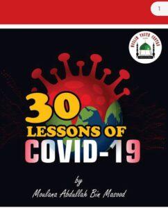30 covid cover